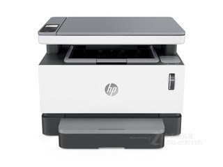 HP Laser NS MFP 1005