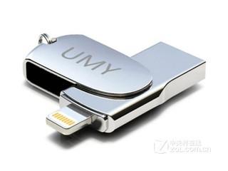 UMY 天龙T (128GB)