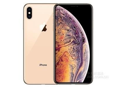苹果 iPhone XS Max(全网通)64G直降到手价5509元,256G到手价6419元,512G到手价7099