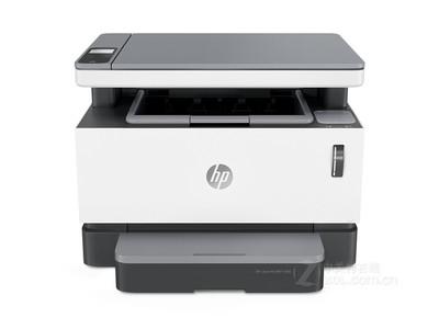 HP Laser NS MFP 1005