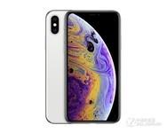 蘋果iPhone XS(全網通)外觀圖1