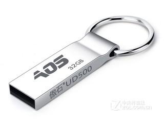傲石UD500(32GB)