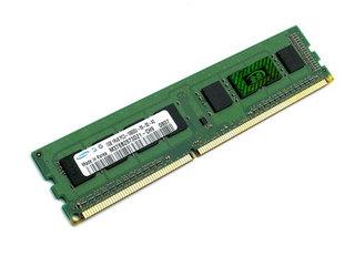 三星1GB DDR3 1066(金条)