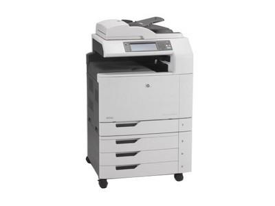 HP CM6040    VIP 惠普专营店, 原装行货,售后联保,带票含税,货到付款,好礼赠送,先到先得!