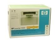 HP laserjet 1020(企业版)