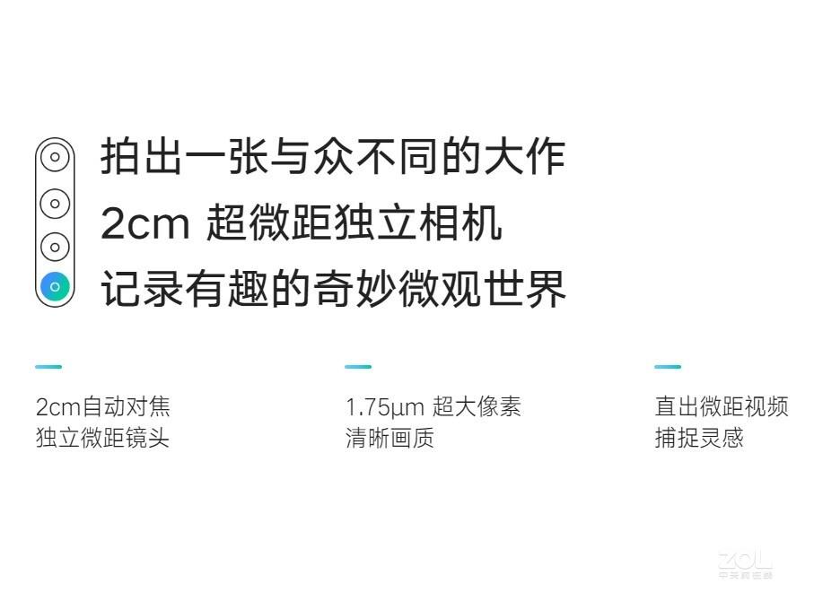 Redmi Note 8(4GB/64GB/全网通)评测图解产品亮点图片8