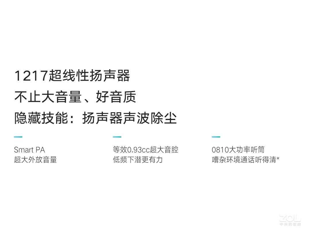Redmi Note 8(4GB/64GB/全网通)评测图解产品亮点图片14