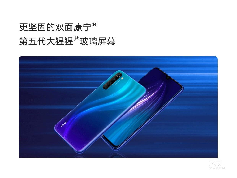Redmi Note 8(4GB/64GB/全网通)评测图解产品亮点图片16