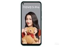 华为nova 5i Pro(8GB/256GB/全网通)外观图2