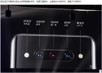 努比亚Z20(6GB/128GB/全网通)发布会回顾0