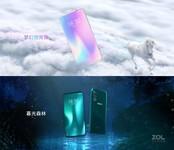 魅族16s Pro(6GB/128GB/全网通)发布会回顾4