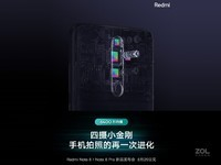 Redmi Note 8 Pro(6GB/128GB/全网通)官方图7