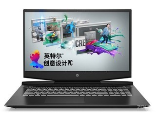 惠普光影精灵5PLUS(i7 9750H/16GB/512GB+1TB/GTX1650)