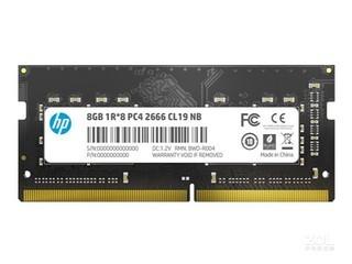HP S1 4GB DDR4 2400