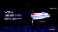小米9 Pro(8GB/128GB/全网通/5G版)发布会回顾5