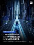小米9 Pro(8GB/128GB/全网通/5G版)官方图5