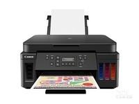 郑州佳能打印机代理加盟打印机郑州经销商佳能打印机好用么
