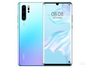 【12期分期 现货当天发】Huawei/华为P30 Pro手机官方旗舰店p30新款nova5pro荣耀v305g全网通6se华为p40pro