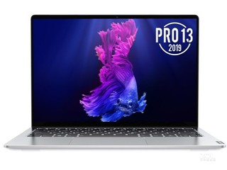 聯想小新 Pro 13(i5 10210U/16GB/512GB/MX250)
