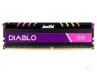 骏士暗影 16GB DDR4 3000