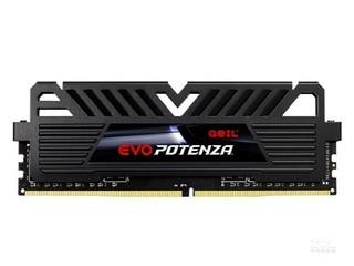 金邦狂速超频 EVO-POTENZA 16GB DDR4 3000(套装)