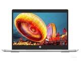 惠普 战66 Pro 14 G3(i5 10210U/8GB/512GB/MX250/45%NTSC)