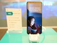 海信双屏手机A6L(6GB/64GB/全网通/悦享版)发布会回顾3