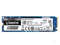 金士顿A2000 (250GB)安徽249元