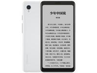 海信阅读手机A5(4GB/64GB/全网通/尊享版)外观图1