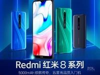 Redmi 8(4GB/64GB/全网通)官方图4