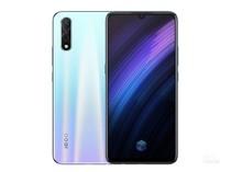 iQOO Neo 855版(6GB/64GB/全网通)