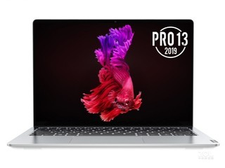 聯想小新 Pro 13(R5 3550H/8GB/512GB/集顯)