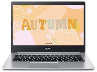 Acer S40-51-70RM