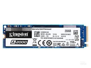 金士顿A2000 (250GB)
