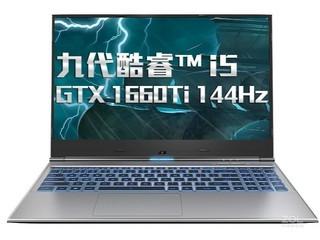 机械革命深海幽灵Z2 Air-G(i7 9750H/16GB/512GB/GTX1660Ti)