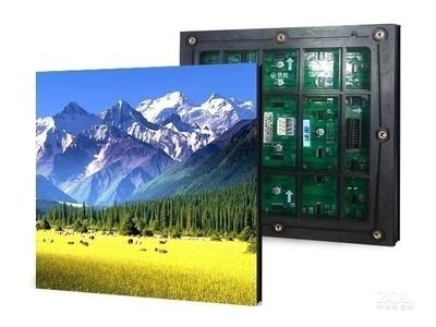 强力巨彩 户外Q6-E全彩LED显示屏