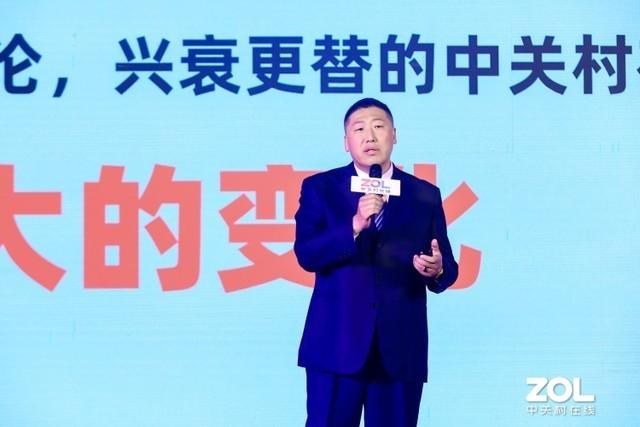 新业态  新模式  新消费 全新ZOL助力中国科技产业升级
