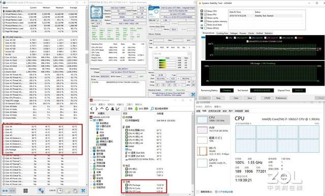 啥是英特尔移动超能版笔记本电脑?XPS 13新品评测
