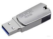 随身碟 UP925 32GB