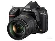 尼康 D780套机(AF-S 24-120mm)添加店铺微信:18518774701,立减300.