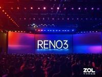 OPPO Reno3 Pro(8GB/128GB/全网通/5G版)发布会回顾2