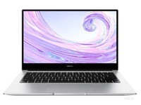 HUAWEI MateBook D 14(R5 3500U/16GB/512GB/集显)