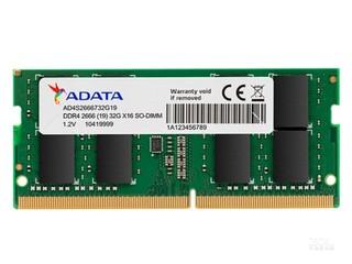 威刚万紫千红 32GB DDR4 2666(笔记本)
