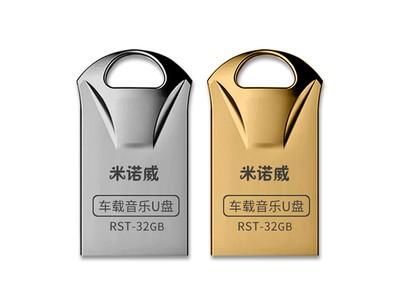 米诺威RST 32GB