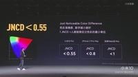 小米10 Pro(8GB/256GB/全網通)發布會回顧2