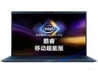 华硕灵珑II(i7 10510U/16GB/1TB/集显)图片