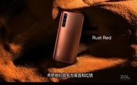 realme X50 Pro(8GB/128GB/全网通/5G版)发布会回顾2