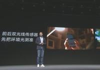 小米10(8GB/128GB/全网通)发布会回顾3