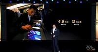 iQOO 3(6GB/128GB/全网通/5G版) 发布会回顾4