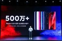 Redmi K30 Pro(6GB/128GB/全网通/5G版)发布会回顾7